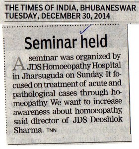 30.12.2014 TIMES OF INDIA - JDS HOMEOPATHIC HOSPITAL JHARSUGUDA