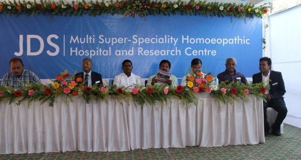 Pvt. Homoeopathic Hospital  inaugurated in Jharsuguda