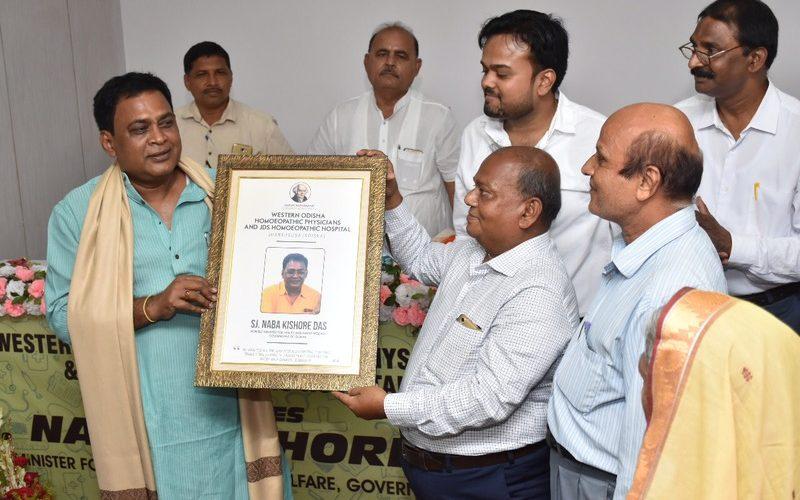 A Visit of Our Odisha State Minister of Health & Family Welfare Shri Naba Kishore Das Ji & Felicitation at JDS HOMOEOPATHIC HOSPITAL, JHARSUGUDA(ODISHA)